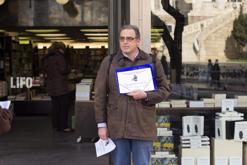 Ἄρα πρέπει νὰ καῇ τὸ βιβλιοπωλεῖον τοῦ Λιβάνη!1