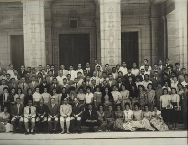 Αἴγυπτος Πανεπιστήμιο Καΐρου 1959