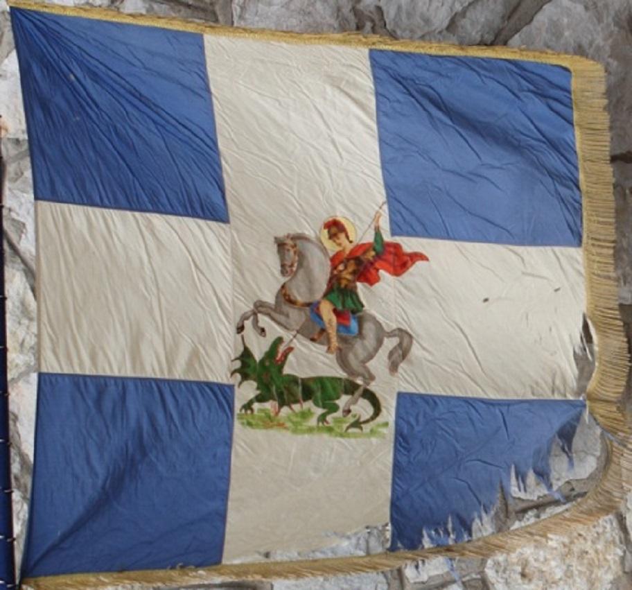 Ὅταν μία σημαία γίνεται λόγος ἀντιστάσεως!
