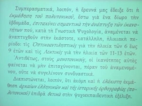 Εὔβοια. Τὸ κλειδὶ τῆς Ἑλλάδος.2
