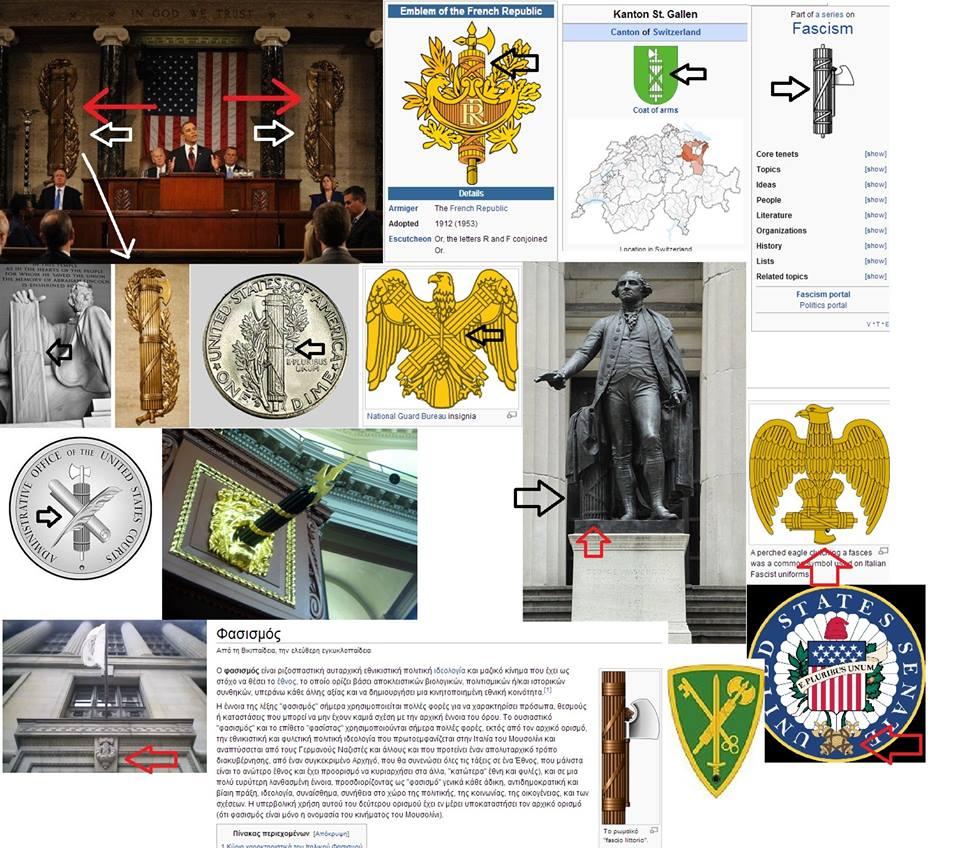 (Ἀντι) Φασισμός Α.Ε.; Ἤ... Οἱ τοκογλύφοι συσπειρώνουν τοὺς ἐχθροὺς τῶν ἐχθρῶν τους!!!6