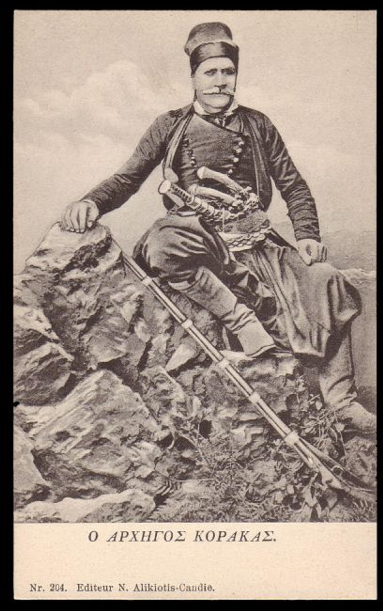 21 Μαΐου 1867. Κατάληψις τοῦ Λασιθίου ἀπὸ τοὺς τουρκοαιγυπτίους.