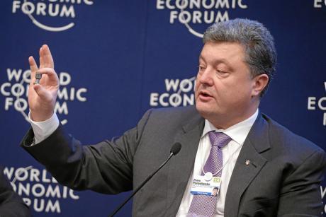Petro Poroshenko DAVOS 2014