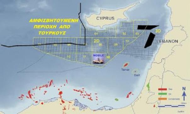 Λέτε τό «χρέος» τῆς Κύπρου νά ἀνεβῇ στά 350 δίς;