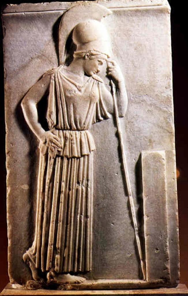 Τῆς Ἀθηνᾶς ἀνάγλυφο