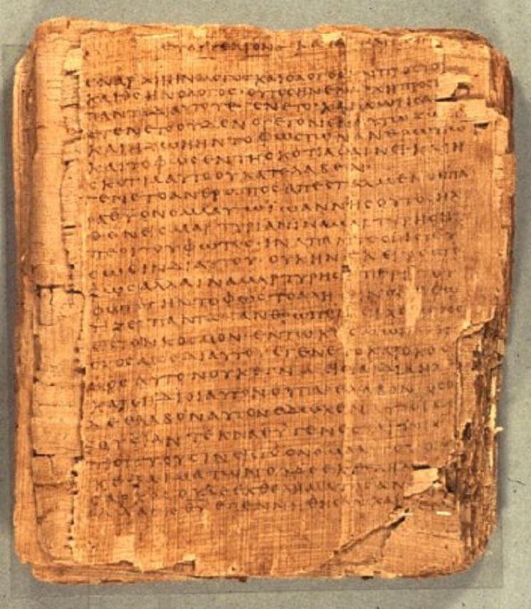 Ἀθηνᾶ, ἀρ. φύλ. 2748, 04.03.1859