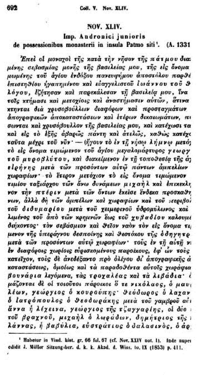 Jus Primae Noctis ἢ Tὸ Δικαίωμα τῆς Πρώτης Νύχτας 2