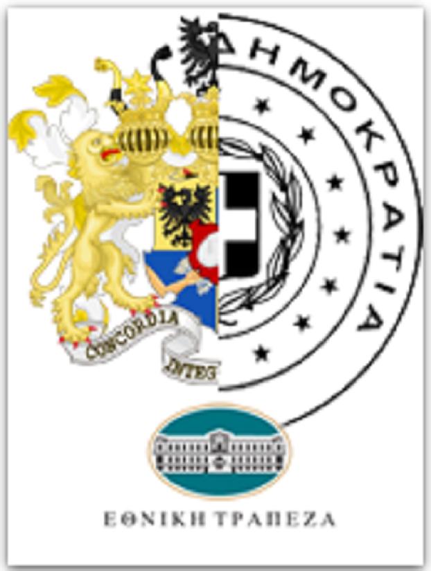 Rothschild κι Ἐθνικὴ τράπεζα.1