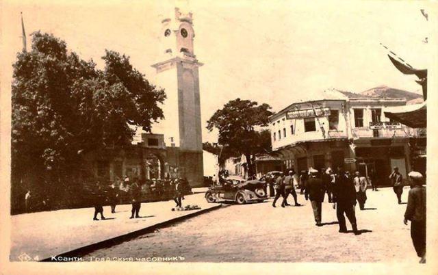 Ξάνθη ὑπὸ βουλγαρικὴ κατοχή. 1943