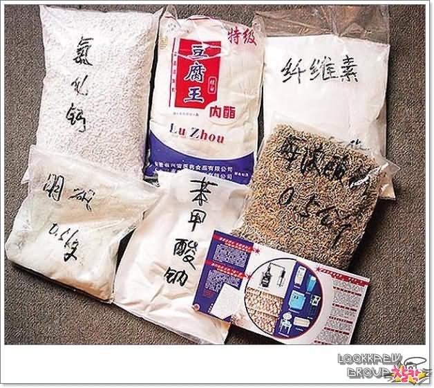 Τρῶτε αὐγά κινεζικά;3