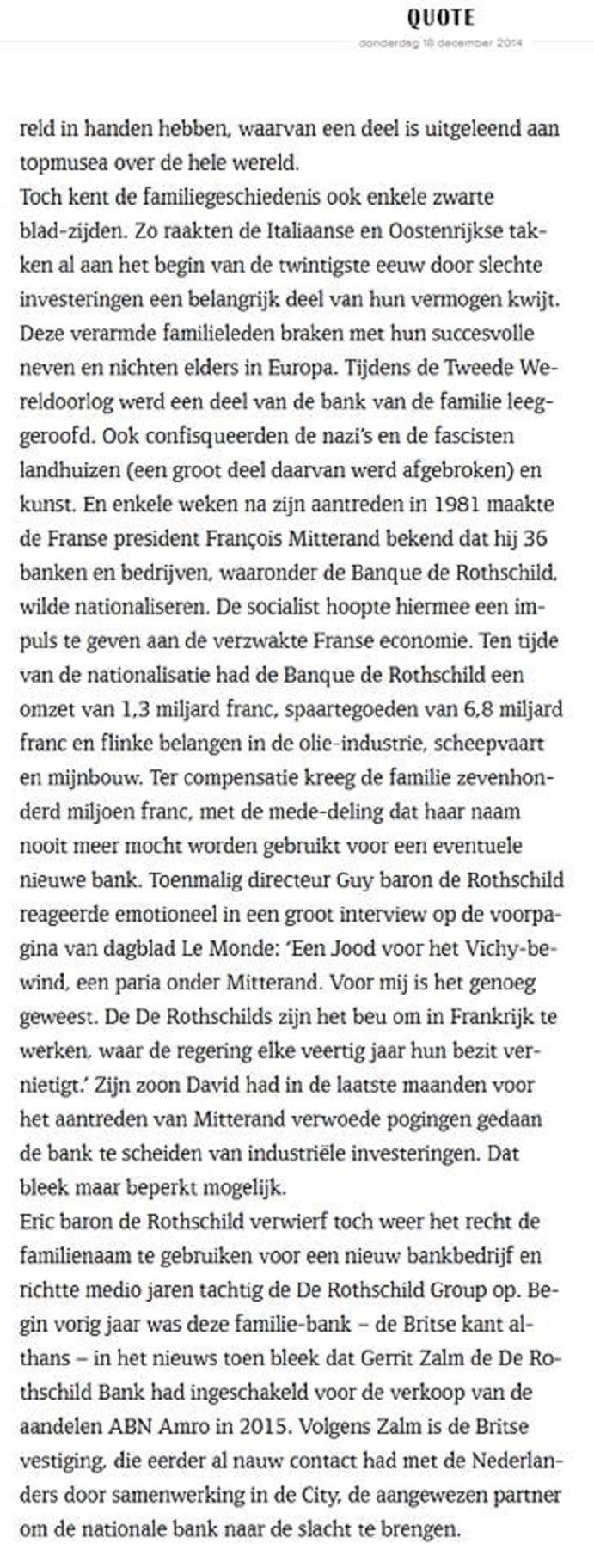 Συνέντευξις ἑνὸς Rothschild!!!5