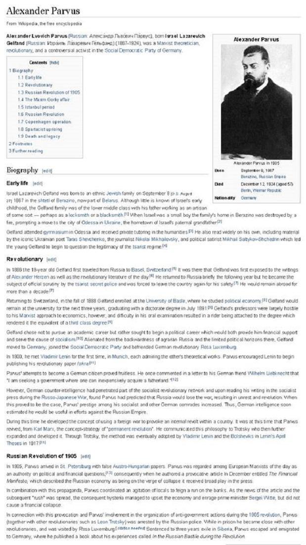 Τροτσκισμός... Μία ἱστορία πρακτόρων καὶ ῥουφιάνων.4