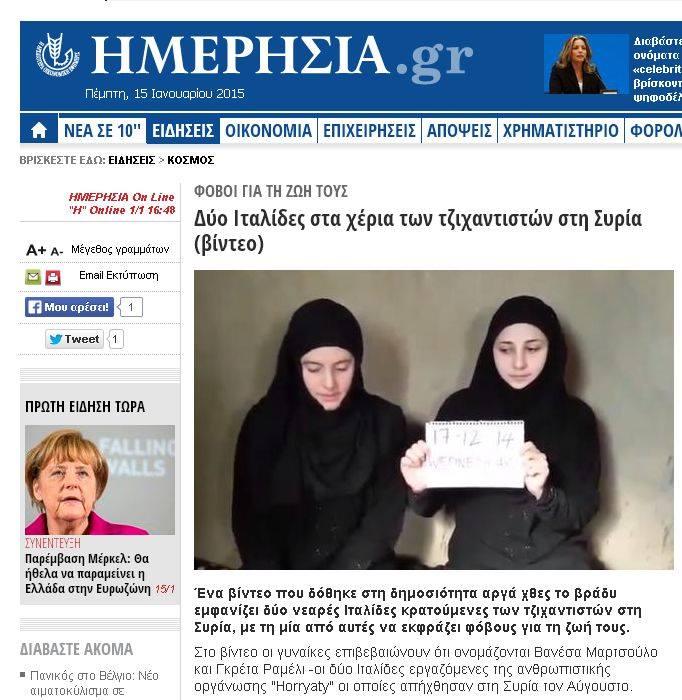 Ἕνας ...«ἀνθρωπιστικός» τρόπος χρηματοδοτήσεως τῶν σφαγέων τῆς ISIS!!!4