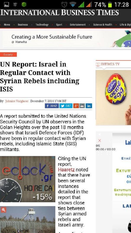 Ἡ συνεργασία Ἰσραὴλ καὶ ISIS εἶναι γνωστὴ στὸν ΟΗΕ.