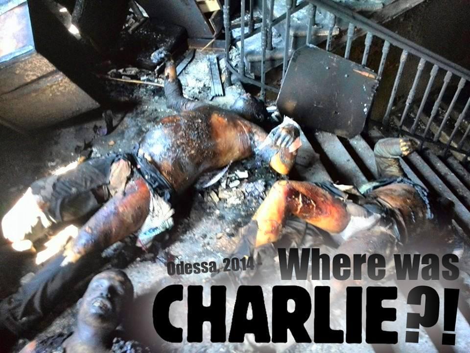 Ὅταν χάνεται ὁ ...Charlie!3