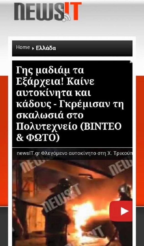 Κουβεντούλα Ἀλέξη μὲ τὴν διαχειρίστρια τῆς γενοκτονίας στὴν Οὐκρανία!9