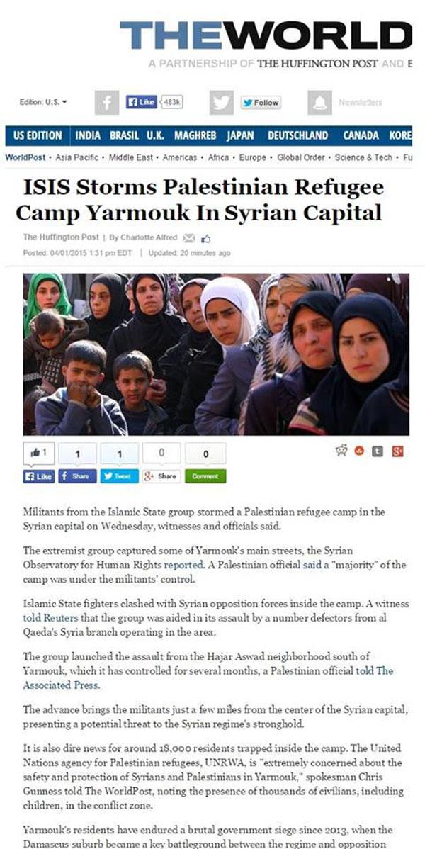 Ἡ ISIS τώρα κτυπᾶ ΚΑΙ Παλαιστινίους!!!2