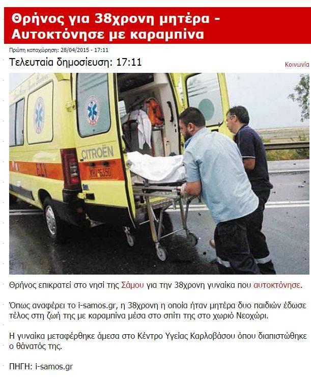 Κάποιοι ΔΕΝ θὰ μείνουν ΠΟΤΕ ἄνεργοι!!!1
