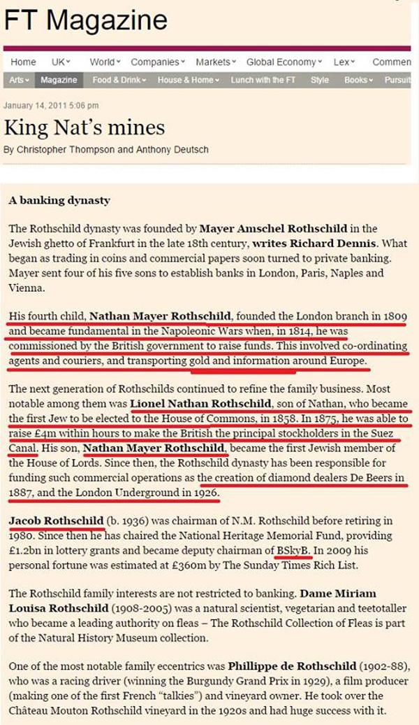Πίσω ἀπὸ ὅλα ἕνας ...Rothschild!!!11