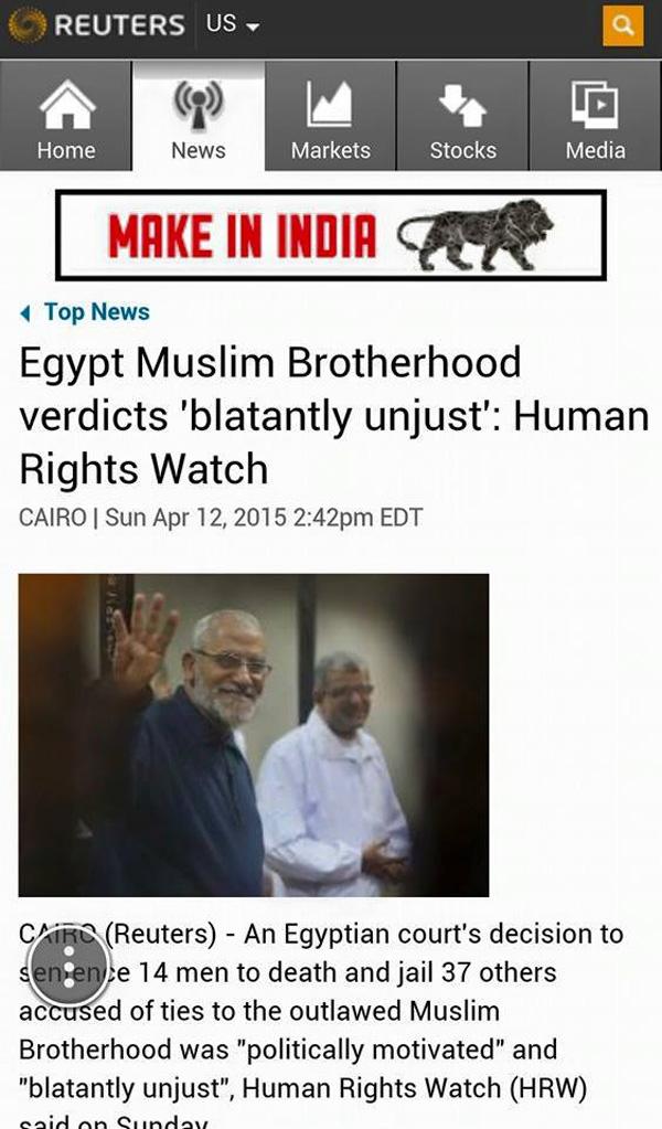 Ἡ Human Rights Watch τοῦ ...«ἀνθρωπισμοῦ»!!!3