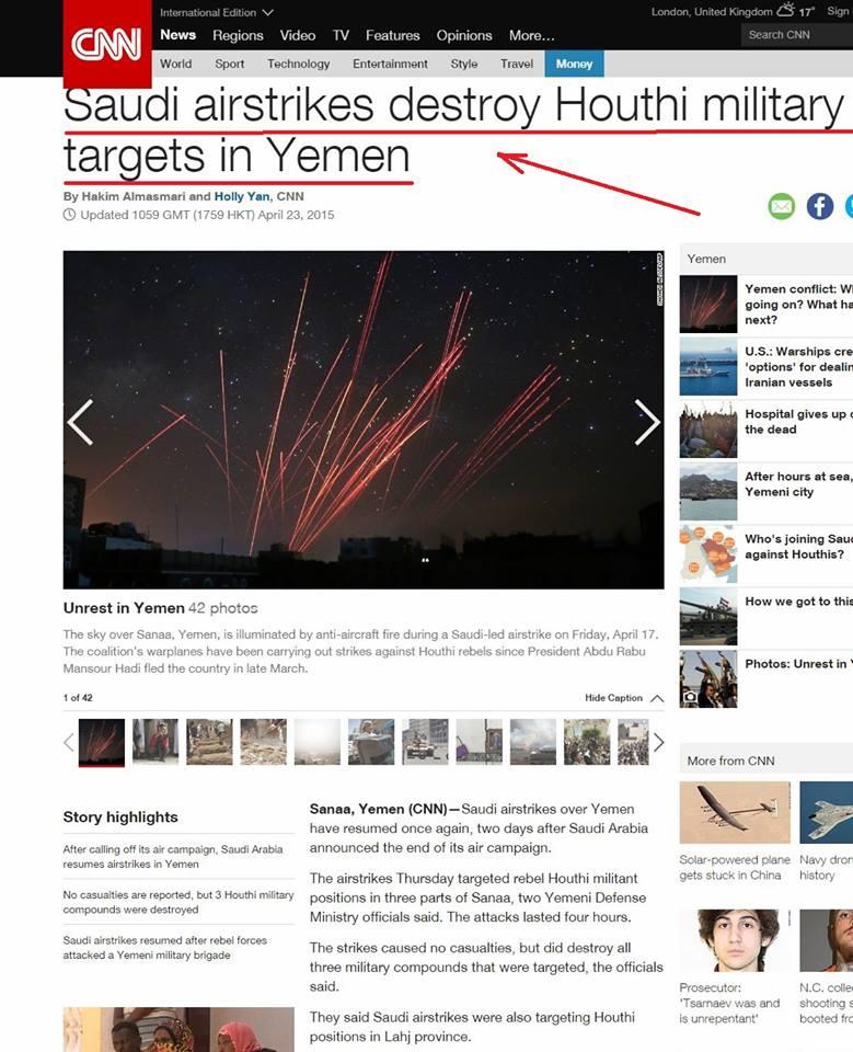 Ἡ ISIS θέλει νὰ ἀποκεφαλίσῃ ΚΑΙ τοὺς Houthis!!! 10