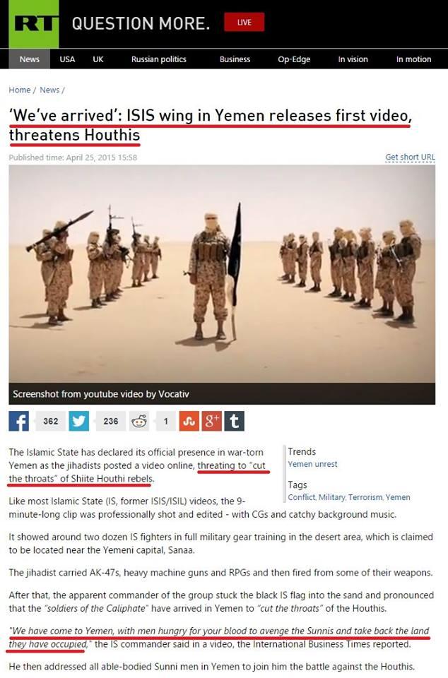 Ἡ ISIS θέλει νὰ ἀποκεφαλίσῃ ΚΑΙ τοὺς Houthis!!! 1