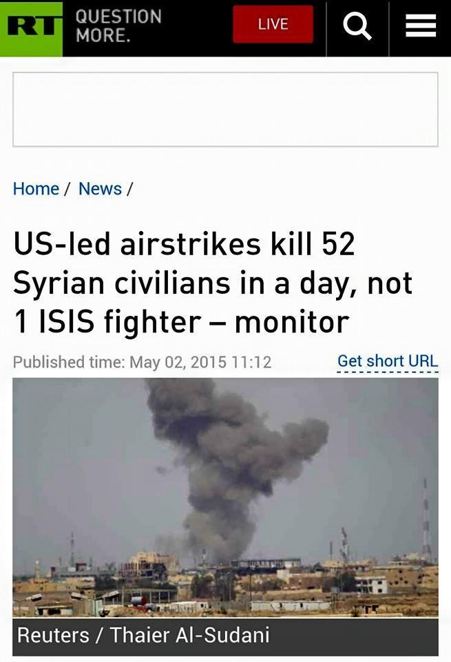Καὶ ἡ ISIS προελαύνει ...ἀνενόχλητη!!!