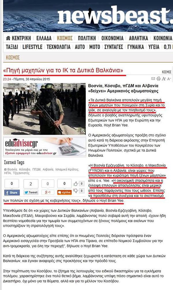 Οἱ μουσουλμανικοὶ πληθυσμοὶ τῆς Εὐρώπης στὰ χέρια τῆς ISIS!!!
