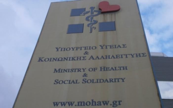 Στὰ νοσοκομεῖα πρέπει νὰ πληρώνουν ΜΟΝΟΝ οἱ ἄνεργοι καὶ οἱ ἀνασφάλιστοι!!!