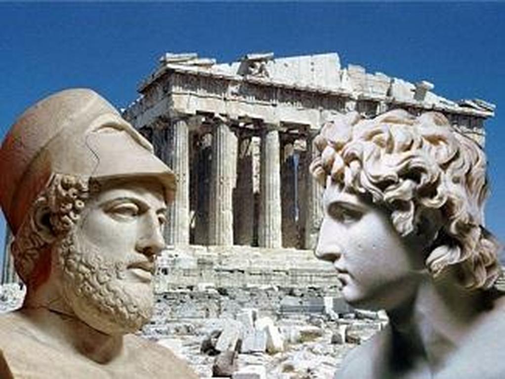 Αὐτοσεβασμὸς καὶ αὐτοεκτίμησις...