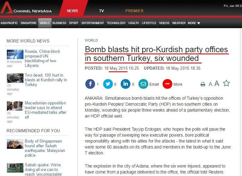 Μία ..Soro-βόμβα στήν Τουρκία;4