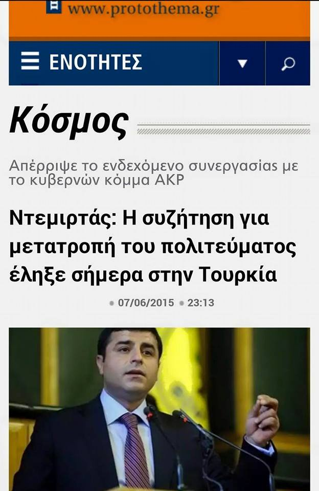 Τὸ Soro-«ποτάμι» τῆς Τουρκίας ἐκτοπίζει τὸν Ἐρντογάν!!!2