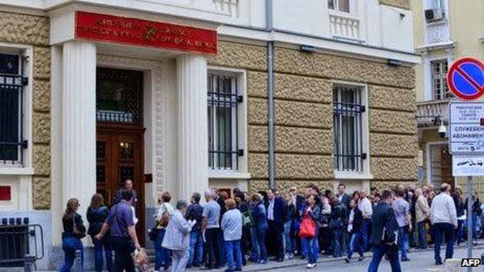 Ἡ Ἑλληνικὴ Eurobank ἀναλαμβάνει τὸ τραπεζικὸ δίκτυο τῆς Alpha Bank στὴν Βουλγαρία