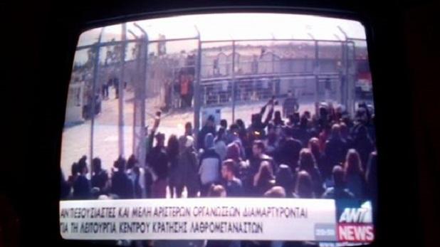 «Εἰρηνικὴ διαδήλωσις» μὲ ...στειλιάρια!