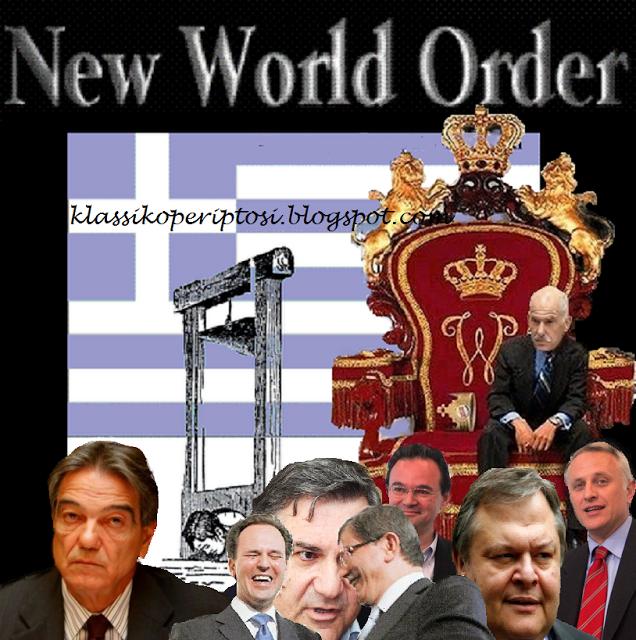 «Ἀντιῤῥατσιστικός» νόμος Τὸ λουκέτο τῆς ὁλικῆς φιμώσεως!!!2