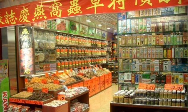 Γιά τά κινεζικά καταστήματα ὑπάρχει ...ΑΒΑΤΟΝ;;;