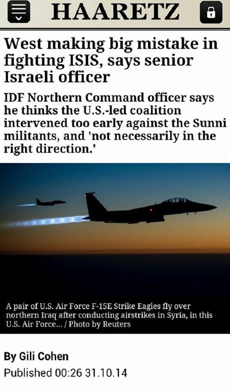 Εἶναι ΛΑΘΟΣ τῆς Δύσεως νὰ πολεμήσῃ τὴν ...ISIS!!!
