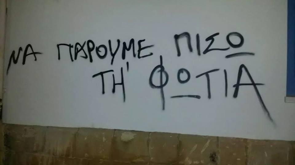 Καλὴν Ἀνάστασιν στά...2