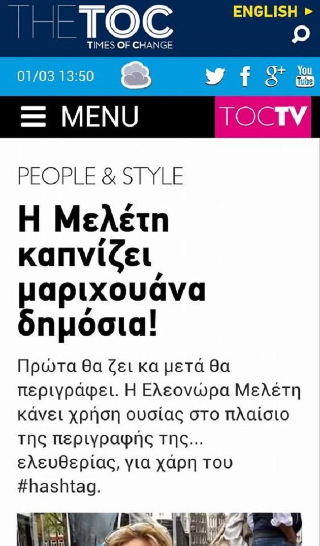Κατήχησις ...«ὑψηλῶν ἰδανικῶν»!!!4