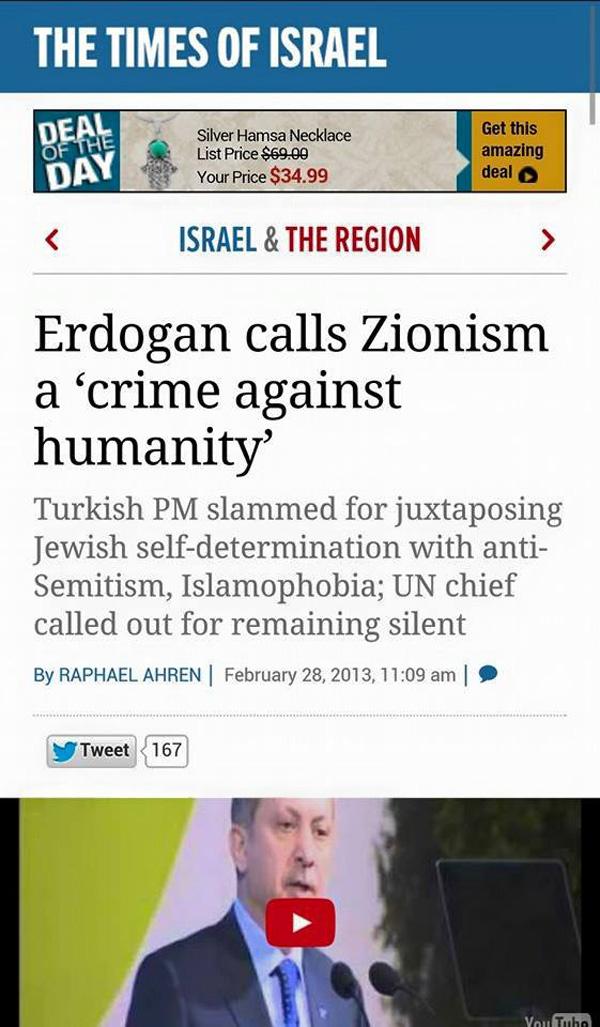 Καὶ ἡ ...τουρκόφιλη Γερμανία κατὰ τῆς Τουρκίας!!!2