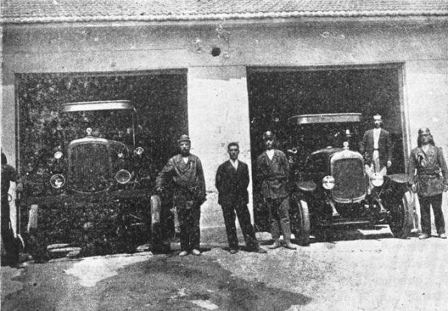 Ξάνθη, τὰ δημοτικὰ Πυροσβεστεῖα, περίπου 1931.