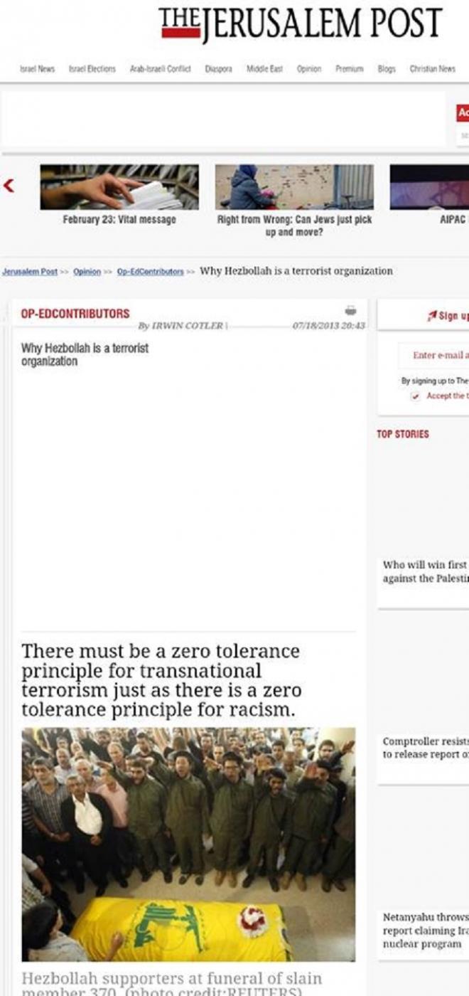 Οἱ πραγματικοὶ τρομοκράτες εἶναι ...ΦΙΛΟΙ τῆς Δύσεως!2