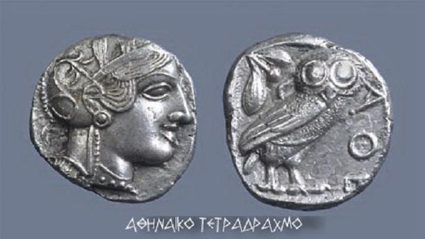 Οἱ ἄμισθοι πολιτικοὶ τῆς Ἀρχαίας Ἑλλάδος