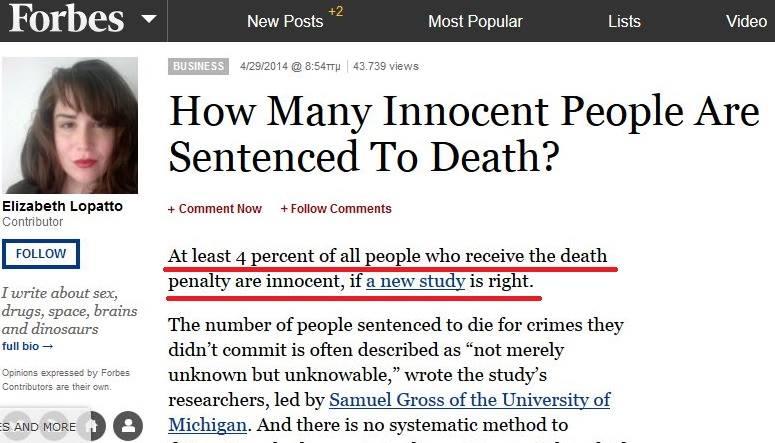 ΠΟΤΕ κάποιος δικαστὴς δὲν τιμωρήθηκε γιὰ ...λάθος ἀποφάσεις!!!3