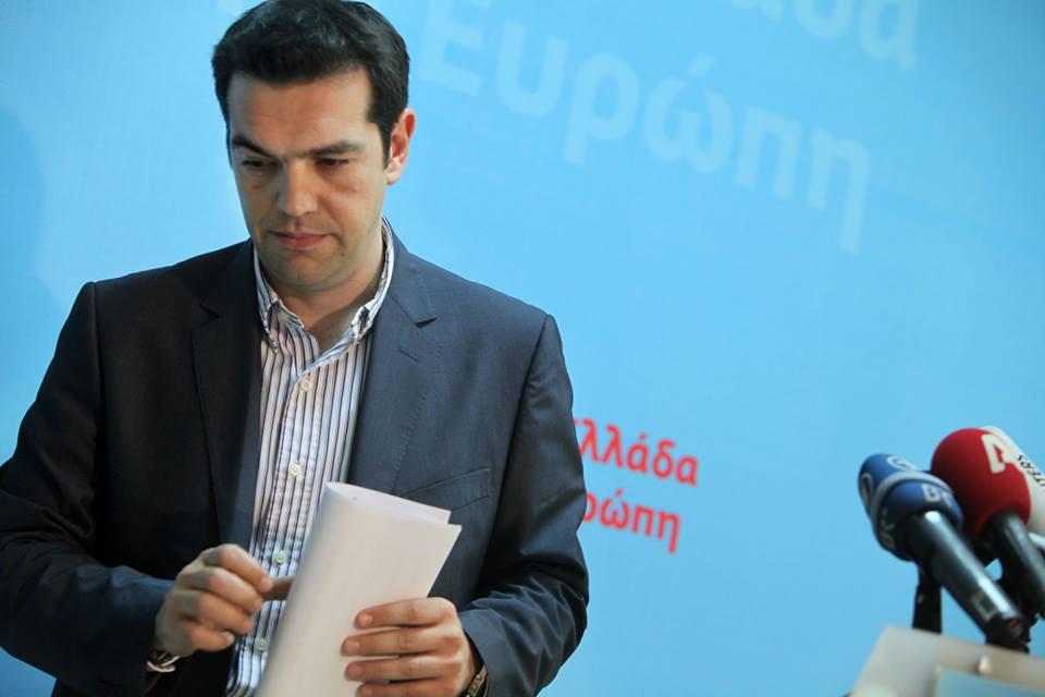 Τὰ πρῶτα βήματα μίας κυβερνήσεως ΣΥΡΙΖΑ.