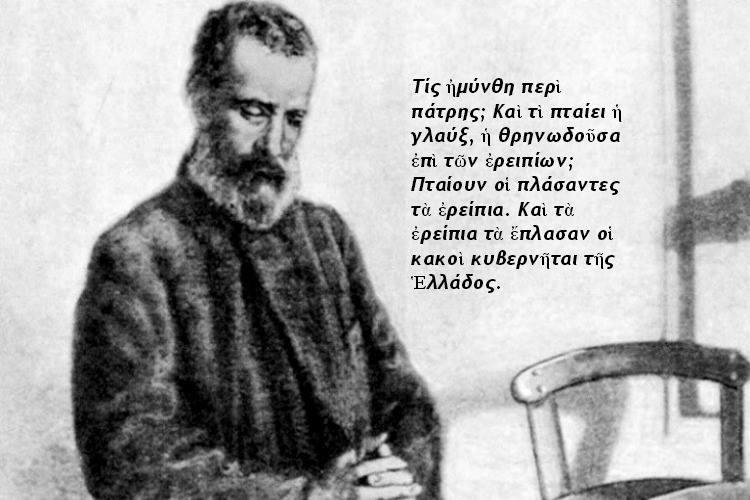 Ἀλέξανδρος Παπαδιαμάντης
