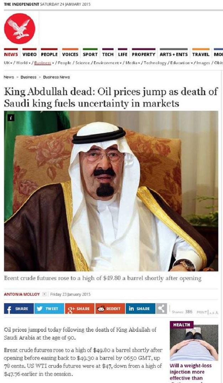 Ἀπό τί ἐξαρτᾶται ἡ τιμή τοῦ πετρελαίου;; 3
