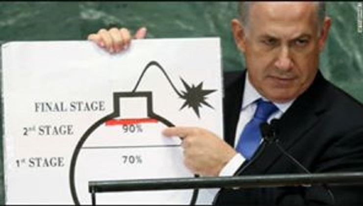 Ἡ CIA «κατασκεύσε» τά στοιχεῖα γιά τά ...«πυρηνικά» τοῦ Ἰράν;2