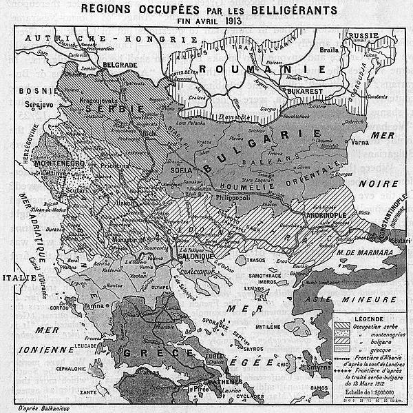 Τα εδαφικά κέρδη της Βουλγαρίας με τη Συνθήκη του Αγίου Στεφάνου