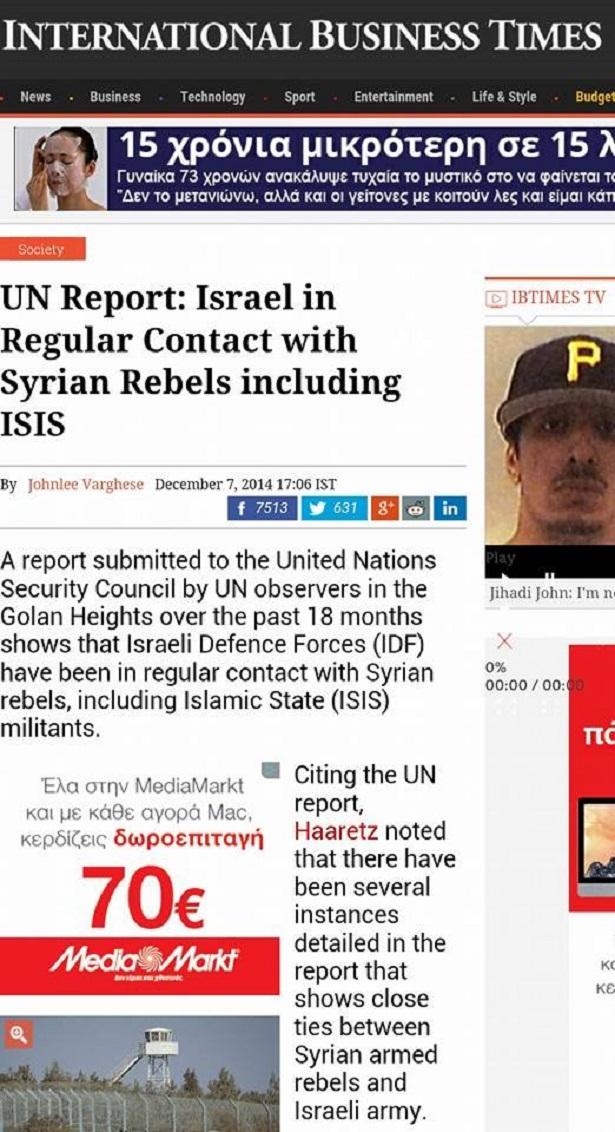 Ἡ ISIS εἶναι σύμμαχος τοῦ Ἰσραήλ!1